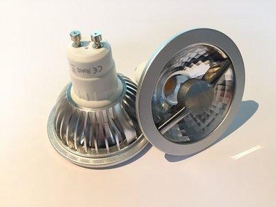 LED Spot AR70 7W 1800-2700K Tunable 36° GU10 | Dimbaar